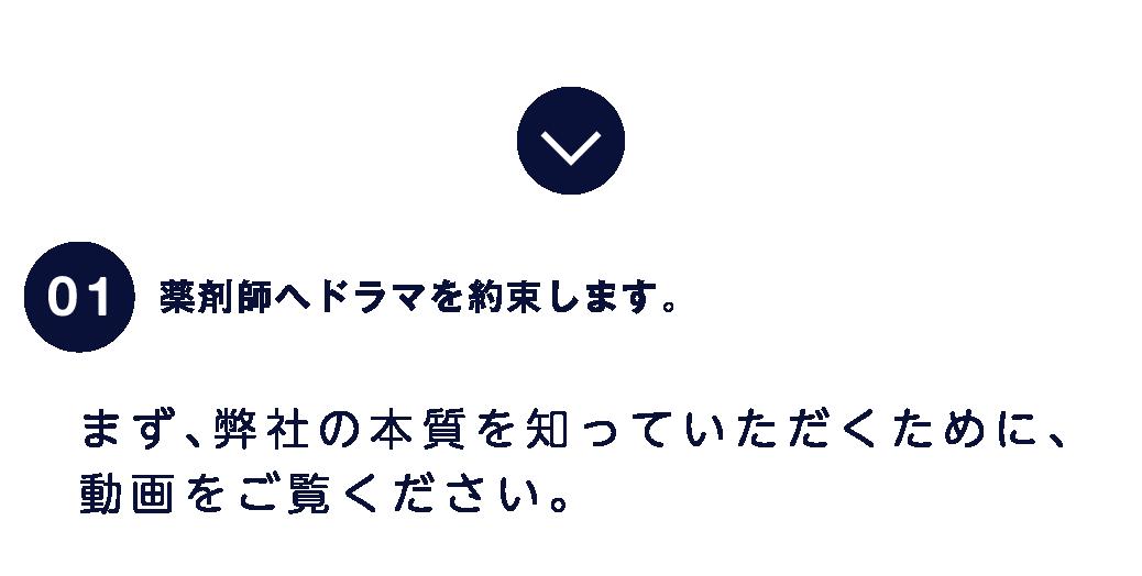 20150124_08