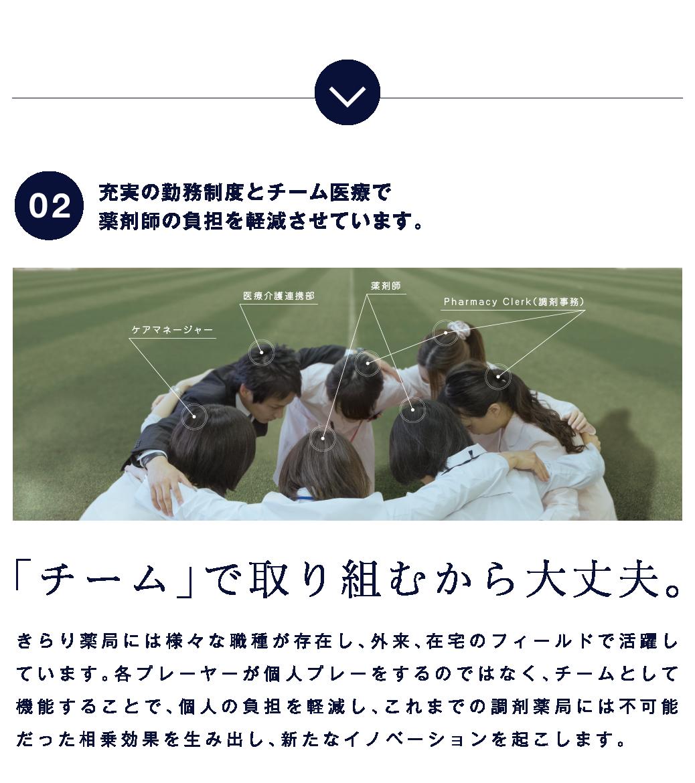 20150124_10