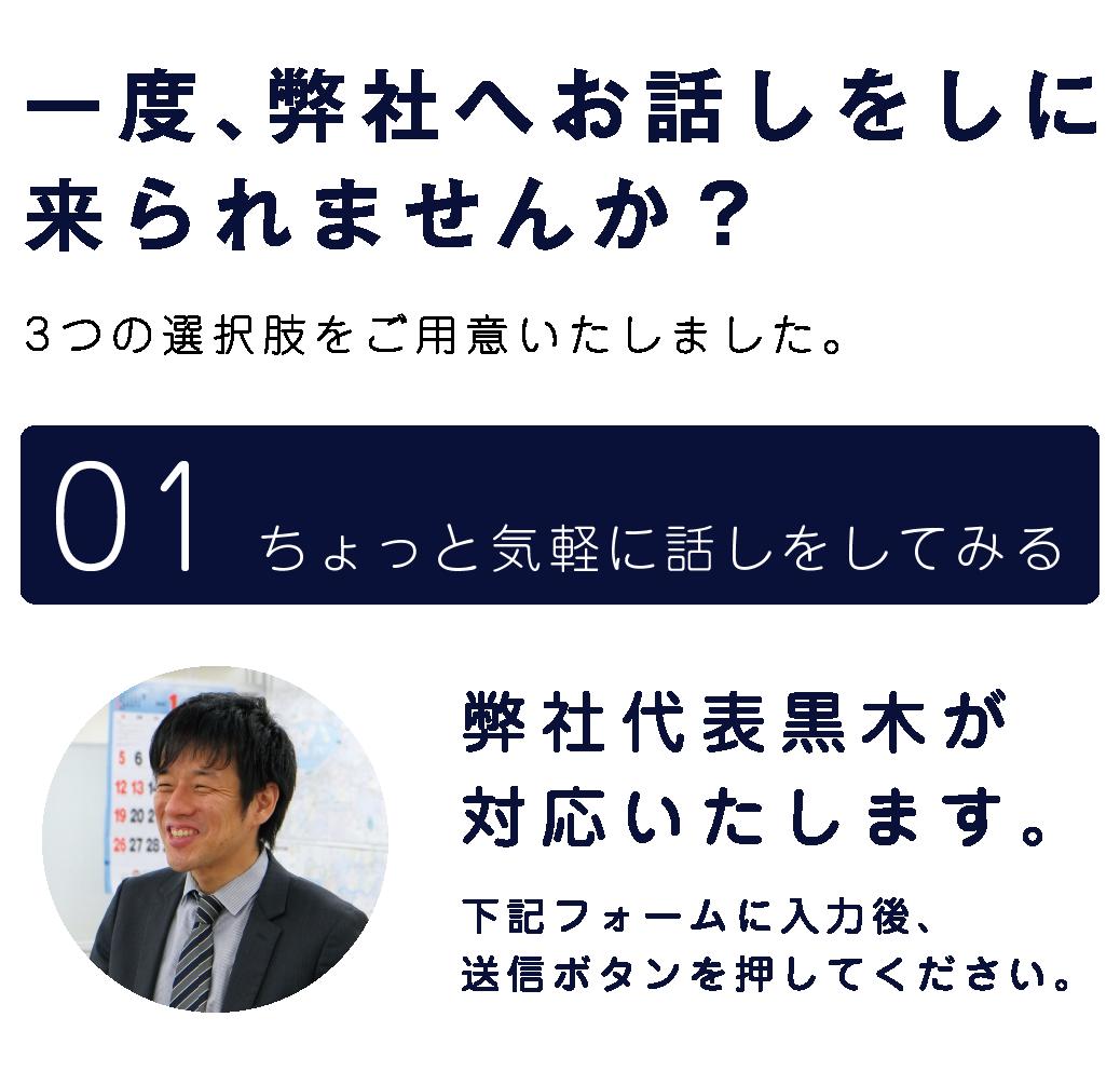 20150124_13
