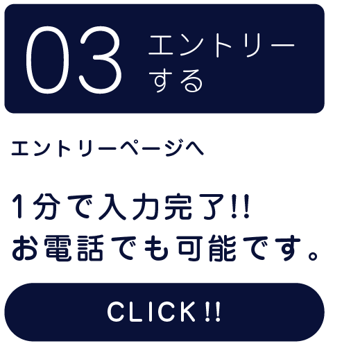 20150124_18