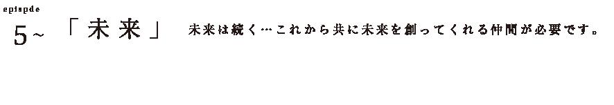 20160711_23