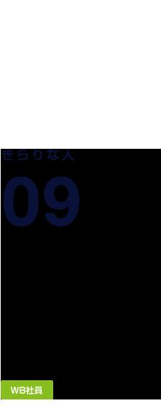 tsutsumi_05